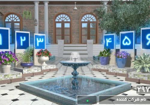 مسابقه تلفنی شماره 2 گیم تی ویی – درحال پخش در شبکه البرز ، شبکه سمنان ، شبکه سهند