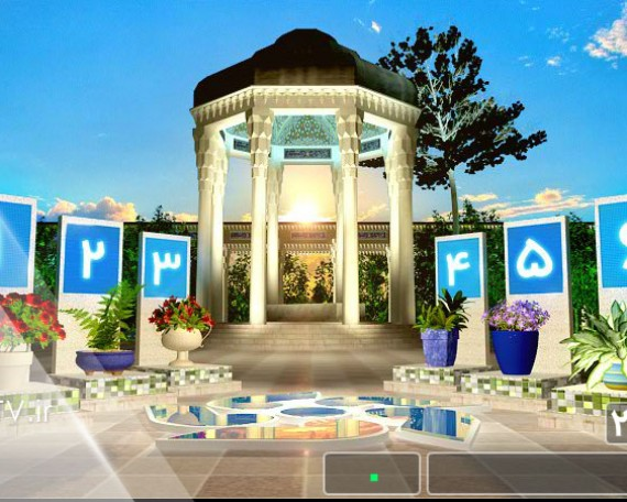 مسابقه تلفنی شماره 2 گیم تی وی ، طراحی اختصاصی برای شبکه فارس